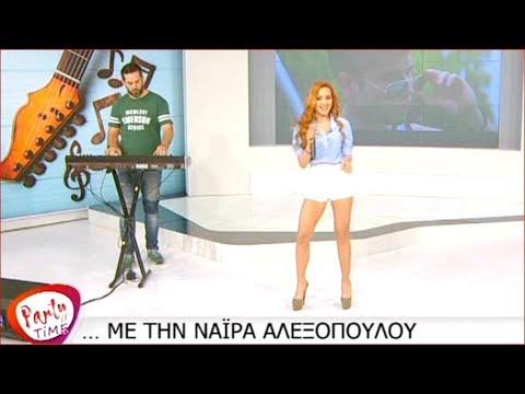 Η Νάϊρα Αλεξοπούλου Live στην μουσική εκπομπή