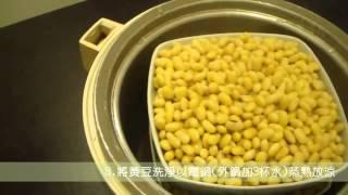 [優質蛋白質] 超省時自製豆漿