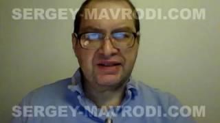 Официальное предупреждение Мавроди (2017)