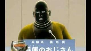 政見放送 兵庫のおじさん thumbnail