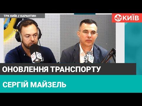 Транспорт у Києві : чи скасують маршрутки