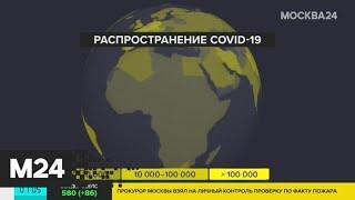 В Великобритании за сутки умерло рекордное число людей от коронавируса - Москва 24