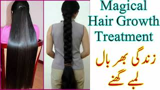Magical Hair Growth Treatment    Grow Long and Thicken Hair Natrually and Faster
