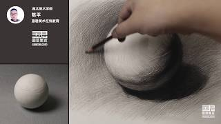 Learn To Draw #02 Sketching A  Sphere With Charcoal