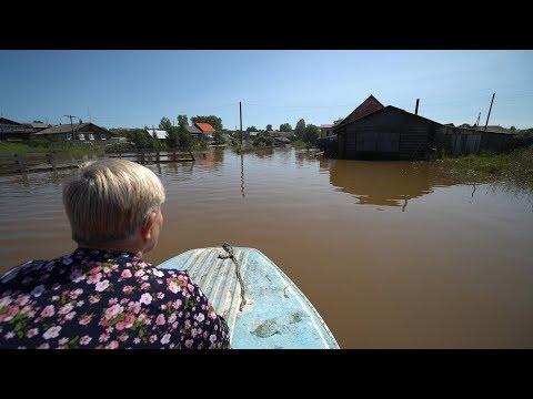 Паводок в Коми-Пермяцком округе