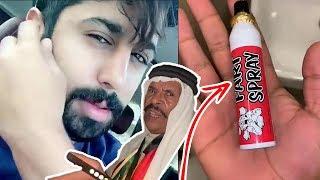 مقلب الريحه الخايسه مع فهد العرادي و الخال بوطلال في القهوة