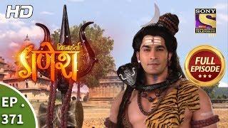 Vighnaharta Ganesh - Ep 371 - Full Episode - 22nd January, 2019