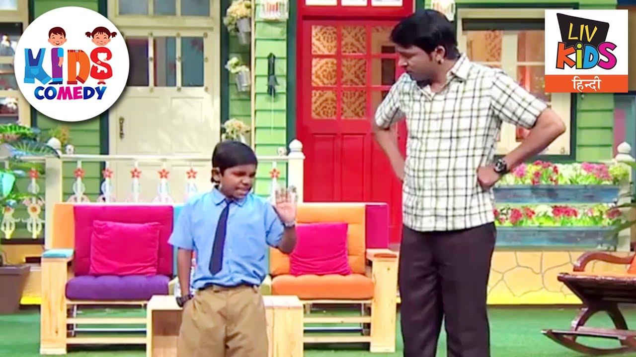 Khajur Troubles His Father, Chandu | Kids Comedy | The Kapil Sharma Show #1