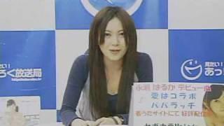 夜遊びメールバトル水曜 2009.05.13 24時台4/6 #7 永瀬はるか 検索動画 24