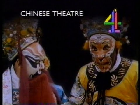 Adverts + continuity during Scarlet Pimpernel, Chinese Theatre & The Money Slaves (20/12/1987, C4)