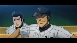 Diamond no Ace Second Season English Subtitle