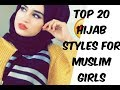 New hijab styles for muslim girls || latest dps for girls for fb whatsapp and insta