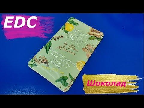 EDC \ жор - обжорыч \ Гречишный Шоколад ручной работы с имбирём и лимоном #EDC #перекус #top