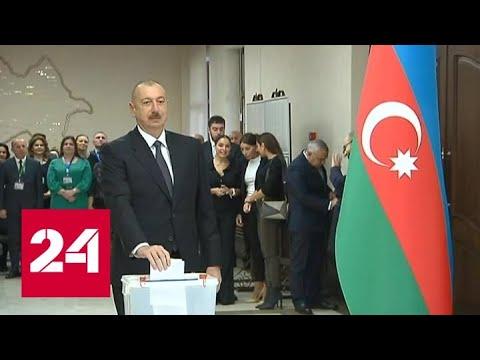 """Партия """"Новый Азербайджан """" лидирует на выборах - Россия 24"""