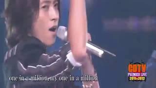 山下智久 - One in a million