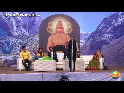 Dinesh Bawra    Kavi Sammelan 2018    Gangotri Moraribapu Ramkatha