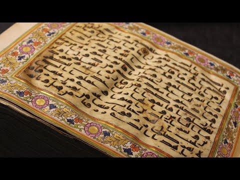 The World's Oldest Quran Handwritten by Imam Ali (a)