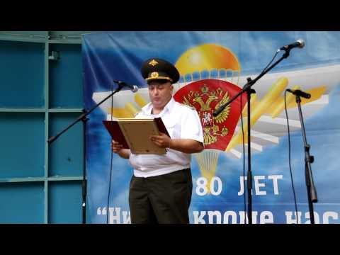 Сергиев-Пасад. Михаил Викторович Шляхин