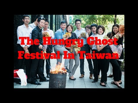 Taipei, Taiwan-The Hungry Ghost Festival(盂蘭節)