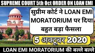 Supreme Court 5th October on Loan EMI Moratorium Extension.LOAN EMI MORATORIUM EXTENSION.