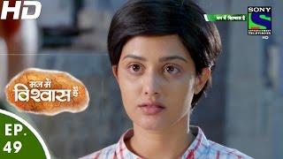 Mann Mein Vishwaas Hai - मन में विश्वास है - Episode 49 - 7th May, 2016