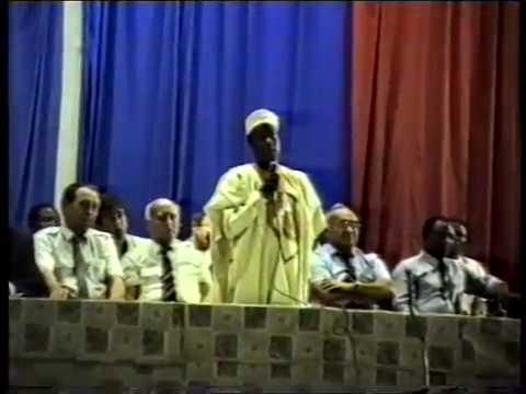 Нигерия, г. Аджаокута. Nigeria, Ajaokuta