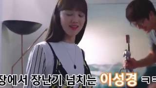 [BTS Making Film] Doctors 닥터스 # Behind the scenes #Kim Rae Won ❤️ Park Shin Hye ❤ #2