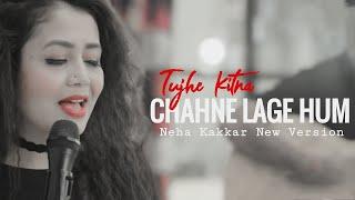 Neha Kakkar ~Tujhe Kitna Chahne Lage Hum | Kabir Singh | New Female Version | Hawayein