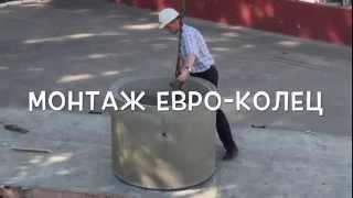 Евро – кольца(, 2015-07-01T08:29:07.000Z)