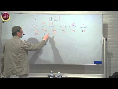 Learn Moroccan Arabic - Most Used Expressions from YouTube · Duration:  3 minutes 11 seconds