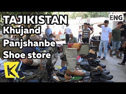 【K】Tajikistan Travel-Khujand[타지키스탄 여행-후잔트]판즈샨베 시장 신발가게/Panjshanbe bazaar/Thursday/Shoe store