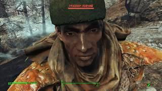 Кровавая волна - Fallout 4 Выживание 2018 40