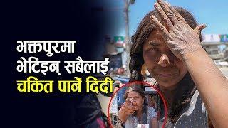 भाइरल भवानीभन्दा खतरा ३ करोड नेपालीलाई चकित पार्ने डम्मर दिदी; श्रीमानलाई आफैंले सौता