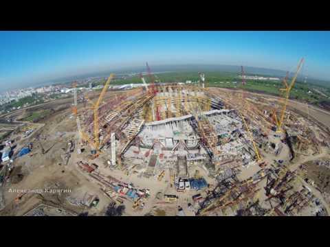 Строительство стадиона в Самаре #Cамара Арена / май 2017 #Samara