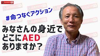 松田直樹さんの命日に改めて伝えたい。Jリーグをもっと好きになる情報番組「JリーグTV」2020年8月4日
