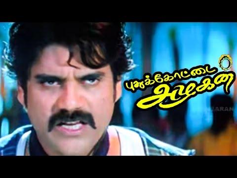 Pudukkottai Azhagan | Tamil Movie fight scenes | Nagarjuna Best Fight scenes | Nagarjuna | Trisha