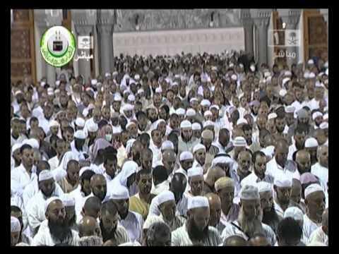 makkah taraweeh 2012