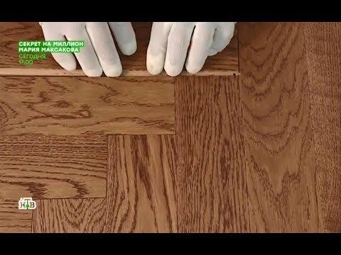 Массивная доска - елка Coswick Дуб Орех (Chestnut)