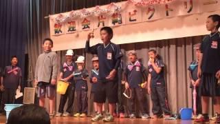 片縄ビクトリー歓迎会 沖縄市かりゆし園にて.