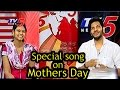 Singers Noel & Ramya Launches Song On Mothers Day   Exclusive On TV5   Special Show   TV5 News
