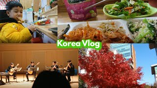 UNIVERSITY CAFETERIA, GUITAR CONCERT, AUTUMN, A DAY IN MY LIFE, KOREA VLOG, DONAH VLOGS