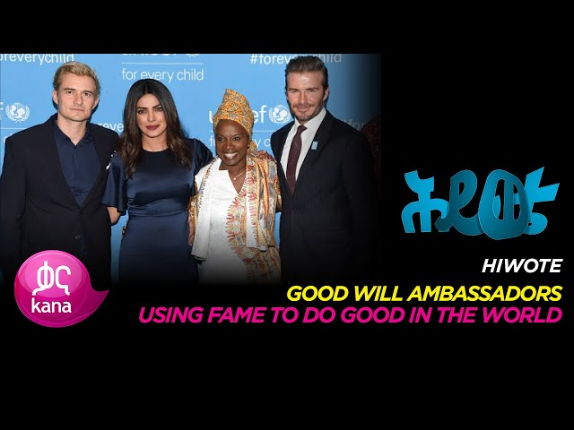 Using Fame to do Good in the World |Hiwote
