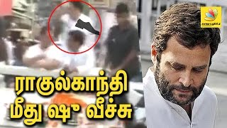 Rahul Gandhi Blames BJP-RSS After Shoe Attack