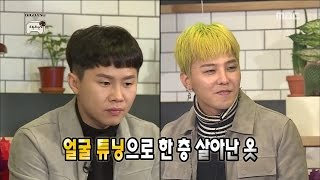 infinite challenge 무한도전 g dragon makes jacket look gorgerous 20161217