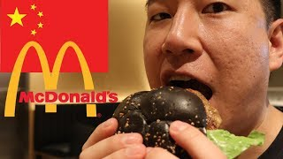 We Tried MCDONALD'S NEXT in China!