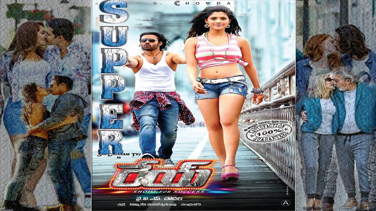 Image Result For Full Movies Telugu Video