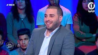 Zaki Allal - Djazairia One - Mazel El Hal