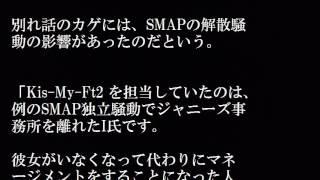 藤ヶ谷太輔と瀧本美織が熱愛1年足らずで破局!SMAP解散騒動の影響が原因...