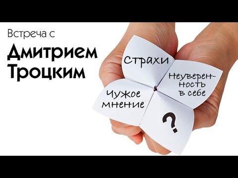 Словарь политических слоганов