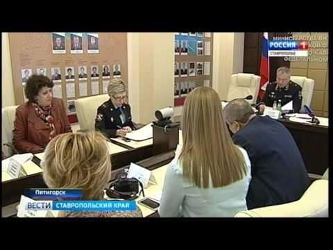 Обыски в мэрии Пятигорска: версия следствия